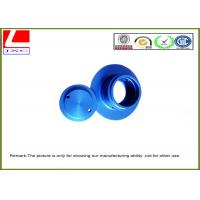 Buy cheap Aluminium CNC turning parts with blue anodization product