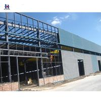 Buy cheap China factory price high quality  prefabricated sheds warehouse building from wholesalers