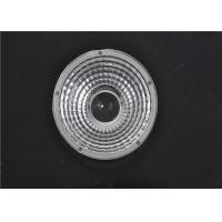 Buy cheap Clear Glass COB LED Lens High Transmittance 93% For 10W - 200W LED Lights from wholesalers