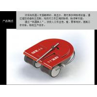 Buy cheap Derusting ship climbing robot The metal surface rust removal laser cleaning machine from wholesalers