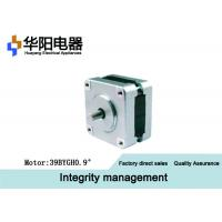 Buy cheap 39BYGH 0.9 ° 2 Phase Brushless DC Motor For Digital Controlled Products from wholesalers