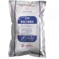 Buy cheap Food Additives Casein Phosphopeptide Extra Calcium For Dairy Beverage from wholesalers