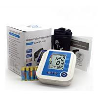 Buy cheap Arm Type Phonetic ElectronicManometer BP-JC312 Use For Blood Pressure Checking from wholesalers
