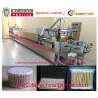 Buy cheap Full Automatic Cotton Buds Making Machine with Drying and Packing 1000pcs /minute from wholesalers