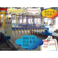 Buy cheap H section steel welding production equipment mainly has light steel, chongqinsteel, box beam, etc. from wholesalers