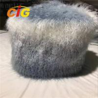 Buy cheap Waterproof Anti - UV Fashional Designs Faux Fur Fabric for Upholstery / Toys from wholesalers
