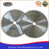 Buy cheap OEM Available 4'' - 20'' TCT Circular Saw Blades High Efficiency from wholesalers