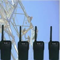 Buy cheap Long Distance Digital Full Duplex Walkie Talkie Small 83ch For Team Work from wholesalers