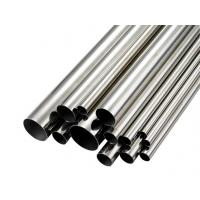 Buy cheap Thin Walled Stainless Steel Pipe apply in direct drinking water pipe system from wholesalers