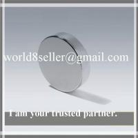 Buy cheap NdFeB Disc Magnets with Nickel/Zinc/Gold Coating, Used in Hard Disk Drives/High Performance Motors from wholesalers