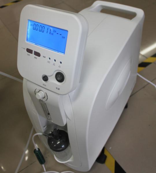new oxygen machine
