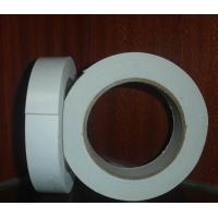 Buy cheap High Sticky Double Sided Adhesive Foam Tape from wholesalers