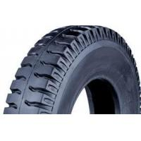 Buy cheap bias truck and bus tyre ( TBB) from wholesalers