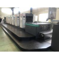 Buy cheap High Accuracy Offset Label Printing Machine / Label Printing Press 30000kg from wholesalers