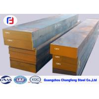 Buy cheap High Mold Surface Finish 1.2311 Special Tool Steel Plate Length 2000-6000mm from wholesalers