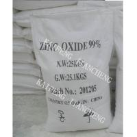 Buy cheap Zinc Oxide 99%/99.5%/99.7%/feed grade from wholesalers