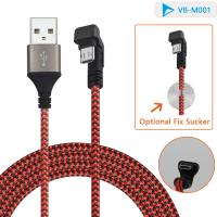 Buy cheap Micro USB Cable 90 Degree Angle U I Shape Dual Color Android Mobile Phones Support from wholesalers