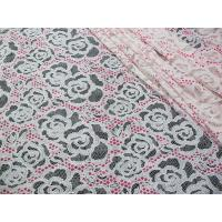 Buy cheap White Cotton Polyester Lace Fabric Rose Print for Lingerie / Bra(CY-DK0033) from wholesalers
