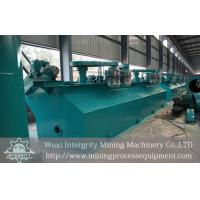 Buy cheap Air Inflation Flotation Separator Mechanical Agitation Lead Zinc from wholesalers