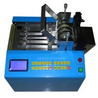 Buy cheap 2018 Hot selling Full automatic zipper cutting machine LM-100 in China No.1 from wholesalers