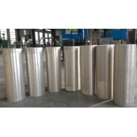 Buy cheap Extruded Magnesium round bar AZ61 Magnesium square bar AZ61A Magnesium bar stock AZ61A-F billet from wholesalers
