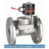 Buy cheap Low Voltage Solenoid Steam Valve , Solenoid Operated Diaphragm Valve from wholesalers
