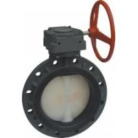 Buy cheap Hard seated flange butterfly valve from wholesalers