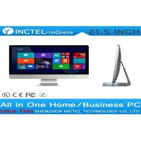 Buy cheap I3 Dual Core Industrial Touch Panel PC from wholesalers