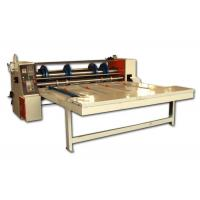 Buy cheap Rotary Slitting Creasing Corner - Cutting Box Making Corrugated Machine from wholesalers
