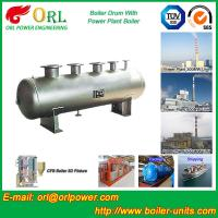 Buy cheap TUV Standard Power Station Boiler Mud Drum Boiler Unit With Heat Pump product