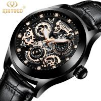 Buy cheap Diamond Luxury Mechanical  Watches High Hardness Glass Analog Dial Display from wholesalers