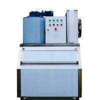 Buy cheap 0.2t/H-0.3t/H Water Flake Ice Maker For Fresh Fish Shop / Market  , Home from wholesalers