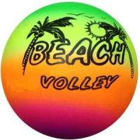 Buy cheap Inflatable Beach Ball Rainbow Color Printing Volleyball Toys For Game Training product