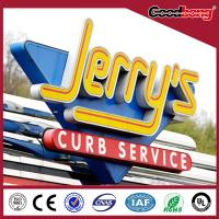 Buy cheap Vacuum Sheet Customrized Acrylic Store Name Mall Name Custom Signage from wholesalers