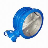 Buy cheap Vacuum Butterfly Valve, Maximum Size, Carbon Steel from wholesalers