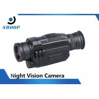 Buy cheap Multi - Functional Security Digital Camera , Body Worn Camera With Night Vision from wholesalers