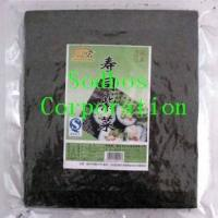 Buy cheap Roasted Seaweed D50 from wholesalers