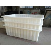 Buy cheap Large plastic garden feed trough and tub 1320 gallon product