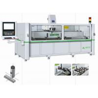 Buy cheap CNC Drilling-milling machine  Emerald T140 from wholesalers
