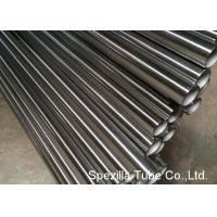 Buy cheap ASTM A269 Seamless 304 Stainless Steel Round Tubing 2 inch stainless steel pipe With Polished Surface from wholesalers