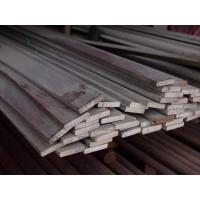 Buy cheap Hot rolled / Cold rolled Stainless Steel Flat Bar Stock Grade 304 304L 316L from wholesalers