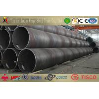 Buy cheap 16Mn L360 Spiral Steel Round Tubing Steel Structure With API Standard from wholesalers