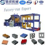 Buy cheap maquina de bloques de hormigon Colorful YXQT8-15 soil brick making machine in india from wholesalers