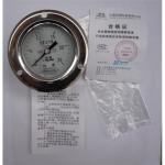 Buy cheap glycerine pressure gauge from wholesalers