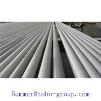 """Buy cheap 8"""" sch40 Super Duplex SS Seamless Pipe ASTM 31803 A789 A790 UNS32750 S32760 from wholesalers"""