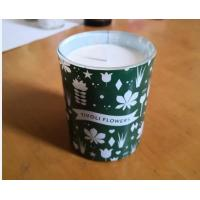 Buy cheap Decorative & printed glass candle  loaded by scented soy wax of rose garden & pine apple from wholesalers