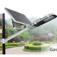Buy cheap Cool White Solar Street Lights , 20W Solar Panel Street Lamp Free Maintenance from wholesalers