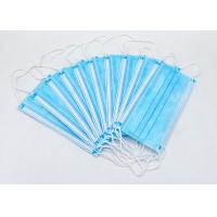 Quality Fiberglass Free Disposable Medical Mask Dust Prevention OEM ODM Available for sale