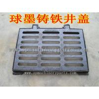 Buy cheap Custom Sand Casting Heavy duty 24 inch Gutter Curb Inlet Grate Wtih Frame and Curb Box product