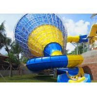 Buy cheap Medium Tornado Slide / Extreme Water Slides For Gigantic Aquatic Park product